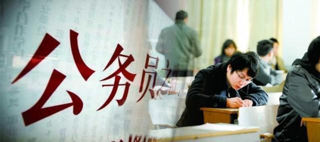 广东省考笔试成绩公布:预计3.1万人进入面试