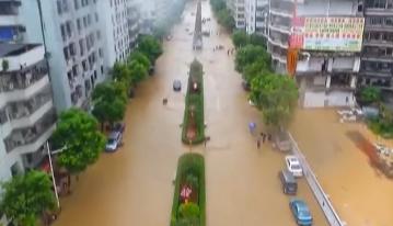 [HD][2019-06-10]今日关注:河源特大暴雨:龙川多地被淹 枫树坝水库开闸泄洪