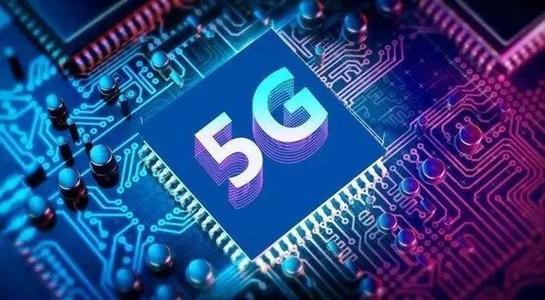 """工信部向四家企業頒發""""5G牌照"""""""