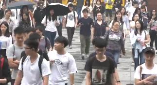 广东多所高校2019年招生计划出炉