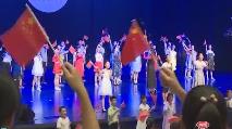 [2019-06-19]南方小记者:粤港澳大湾区青少年宫舞蹈精品展演在广州举行