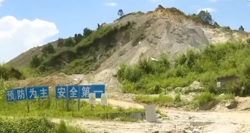 一線獨家調查:云浮羅定 大雨致礦山泥沙傾瀉 覆蓋數十畝農田?