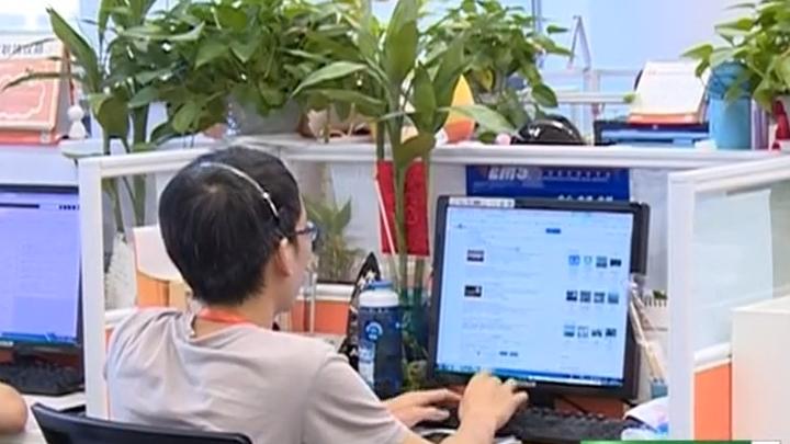 [2019-06-12]健康生活:智精湾区:金融诈骗层出不穷 老年人易受骗