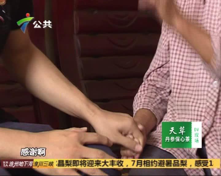 """李正文:新""""官""""上任 挑战乡村振兴"""