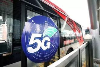 """5G时代广东先行 记者体验""""5G公交车"""""""
