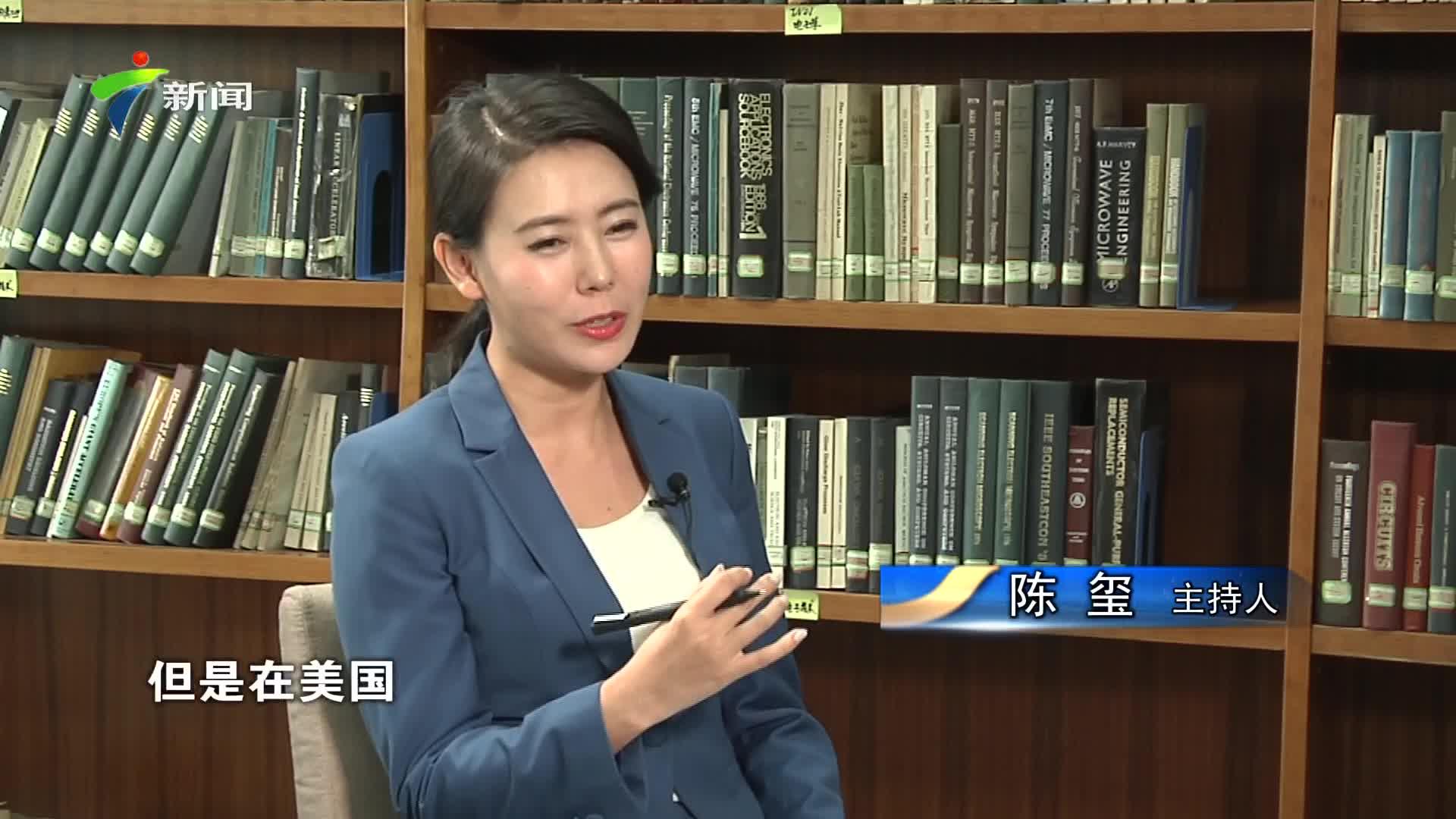 """[HD][2019-06-22]權威訪談:""""大國重器""""筑起粒子物理中國夢"""