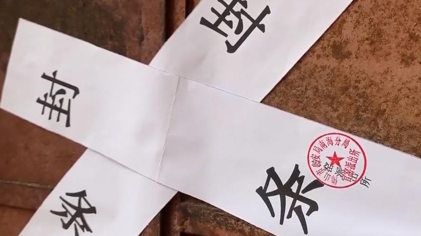 """佛山:村居出现""""站街女"""" 光天化日照揽客"""