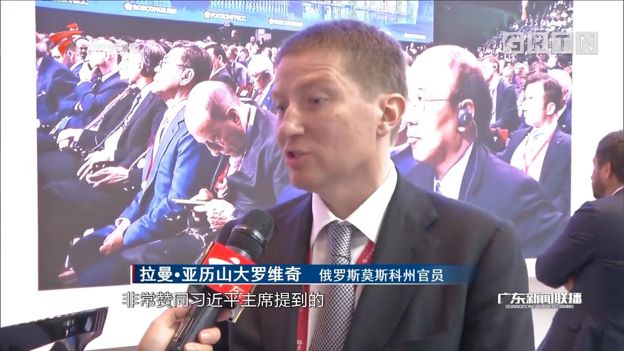 圣彼得堡国际经济论坛:习近平主席致辞引发热烈反响