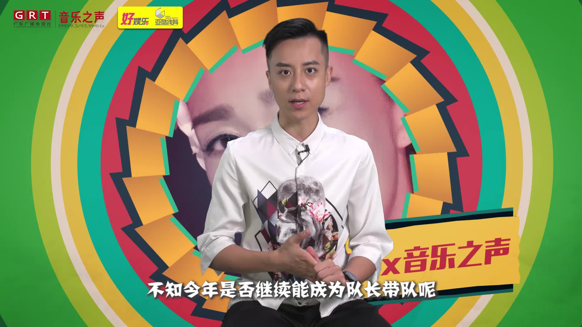 粵語歌曲排行榜2019年第26期