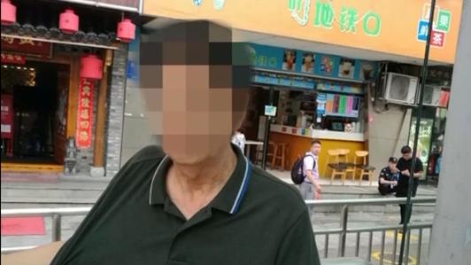 深圳:六旬大叔偷拍裙底 女子教科書式反擊獲贊