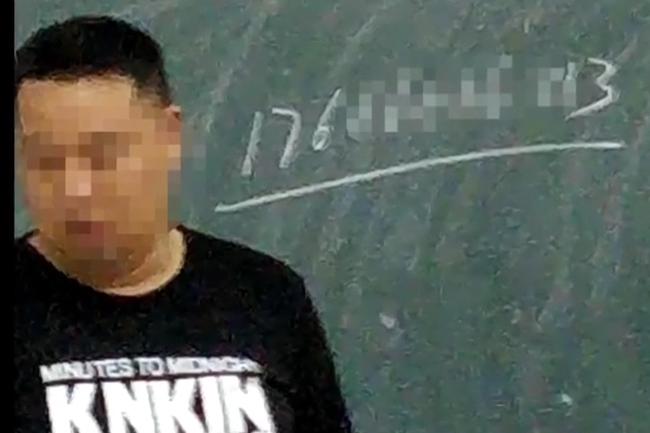 广州增城:班主任问学生和家长借钱 理由五花八门