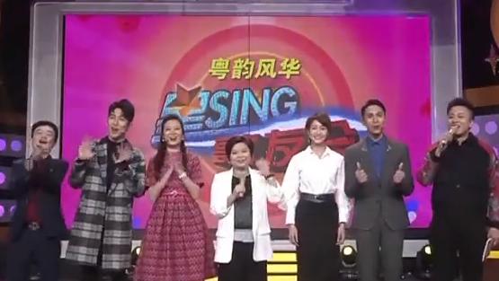 [HD][2019-05-12]粤韵风华