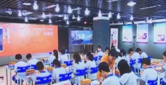乐享时刻:非遗课堂利用5G走入校园
