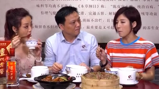 [2019-06-12]我爱返寻味:陈皮猪手