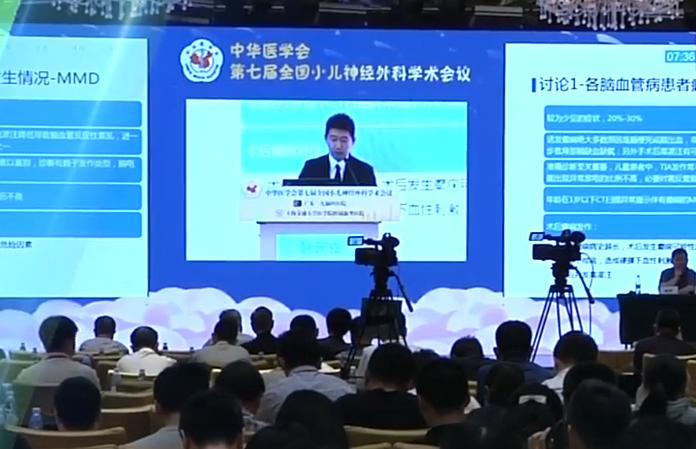 全国小儿神经外科学术大会在广州召开