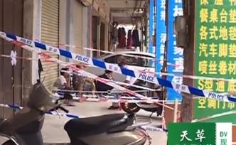 [2019-07-21]DV現場:陽江:三層住宅塌陷住戶被困 消防到場安全解救