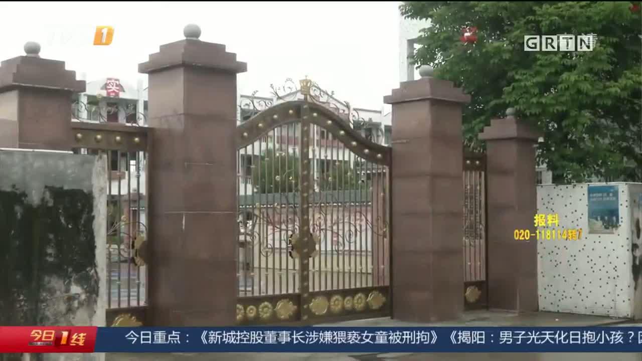 揭陽揭西縣:男子光天化日抱小孩?警方介入調查