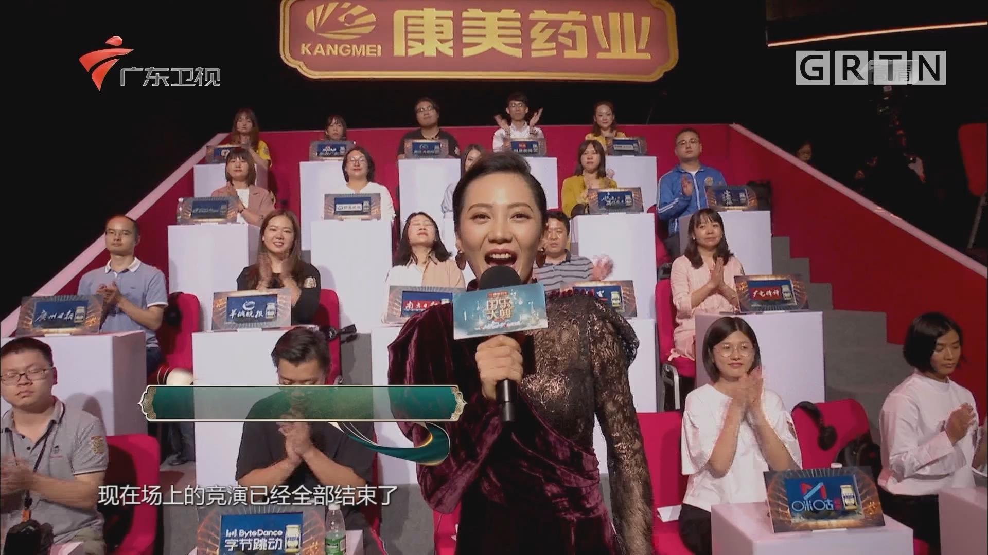 [20190705]国乐大典:第二季第一集第7节