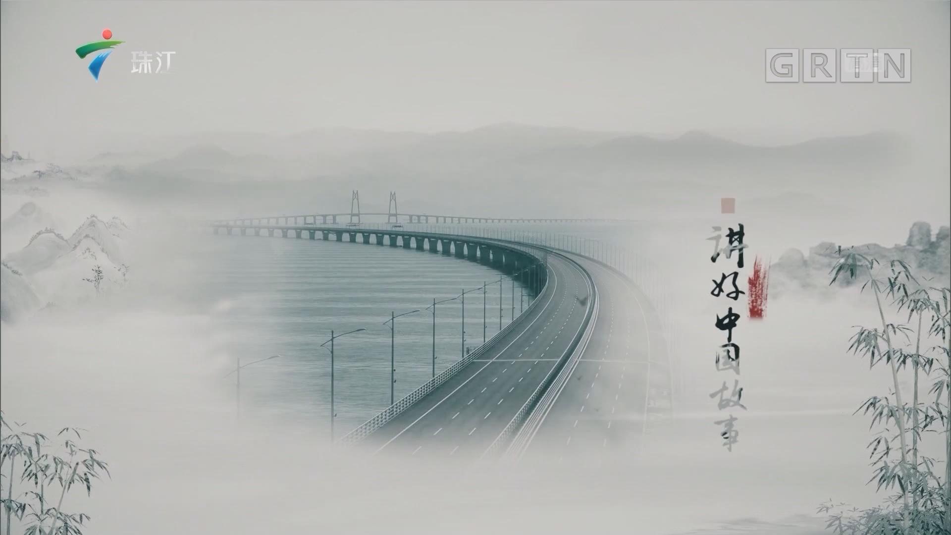 [HD][2019-07-06]广东视窗:湛江徐闻:加快推进农业现代化 助推乡村振兴发展