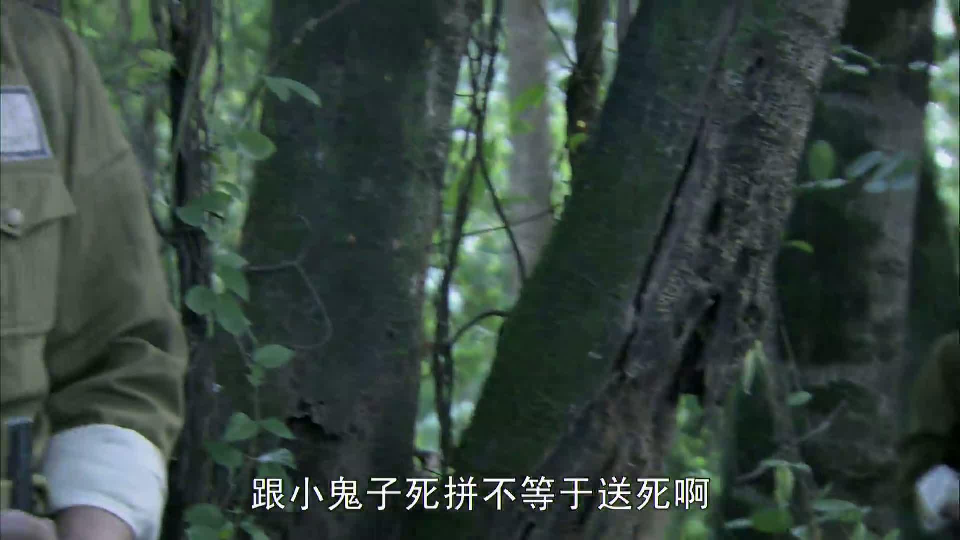 生死歸途(第04集)