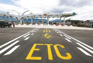 明年起小汽车需安装ETC才能享受高速免费通行