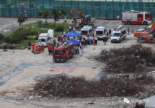 [2019-07-09]城事特搜:深圳体育中心坍塌事故救援完毕