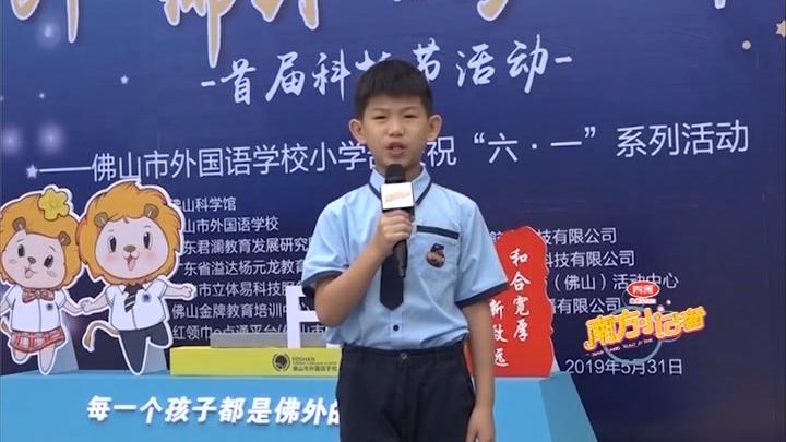 """[2019-07-02]南方小记者:全球唯一大熊猫三胞胎姐姐""""萌萌""""升级""""准妈妈"""""""
