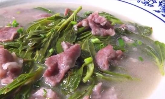 人参叶肉片汤