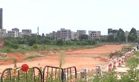 湛江:道路改造迟迟未完工 居民出行受阻