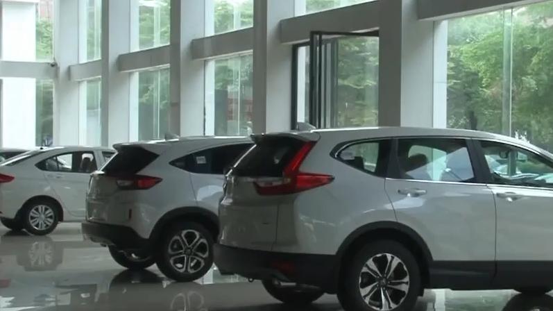 阳江:买车被要求多贷款 车主投诉被骗