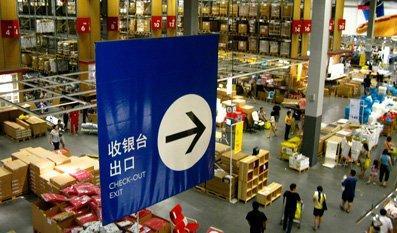 廣州商場店宜家將搬遷:14年歷史宜家店要搬遷 街坊表示心有不舍