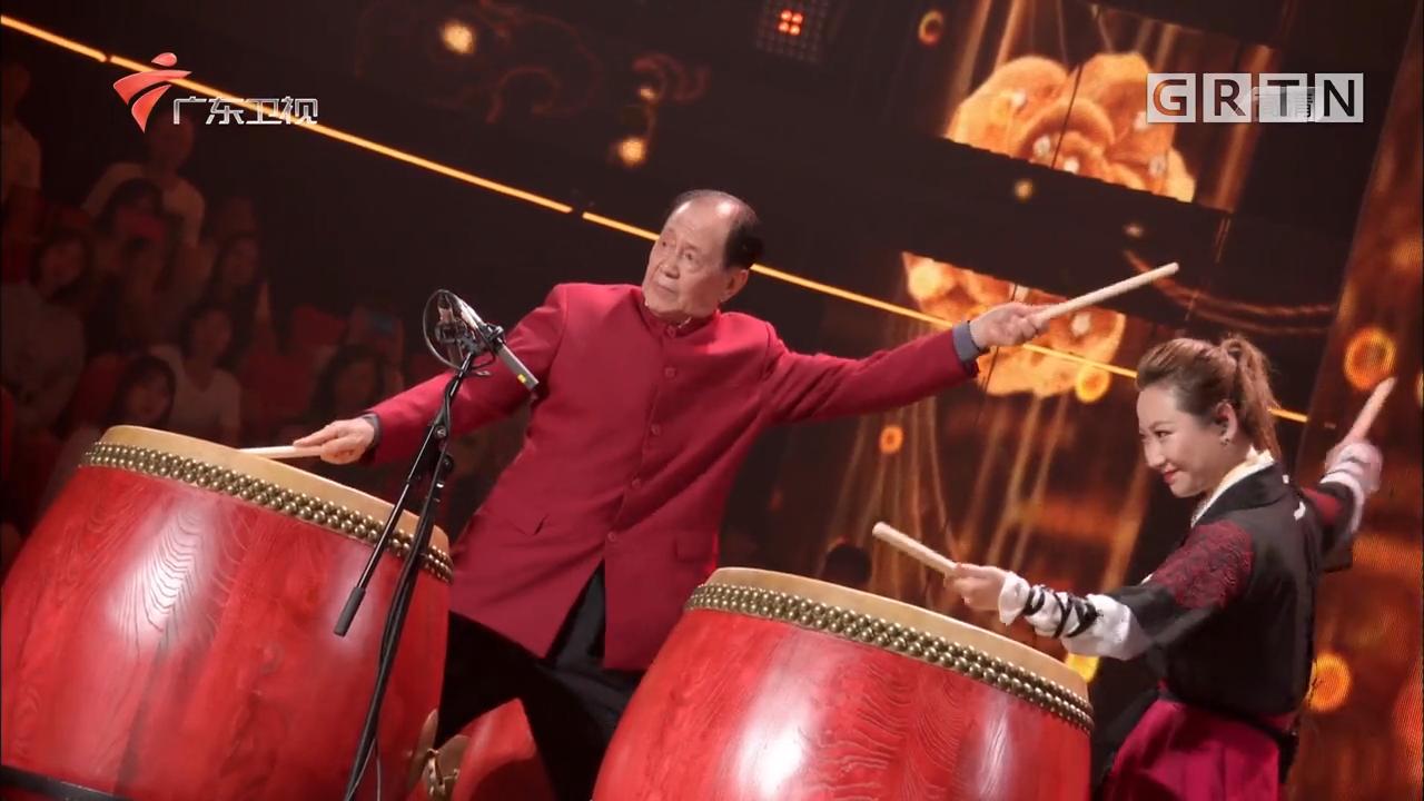 [20190705]国乐大典:第二季第一集第6节
