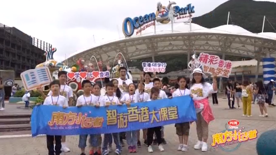 [2019-06-28]南方小记者:清远市清新区第五小学举行少先队入队仪式