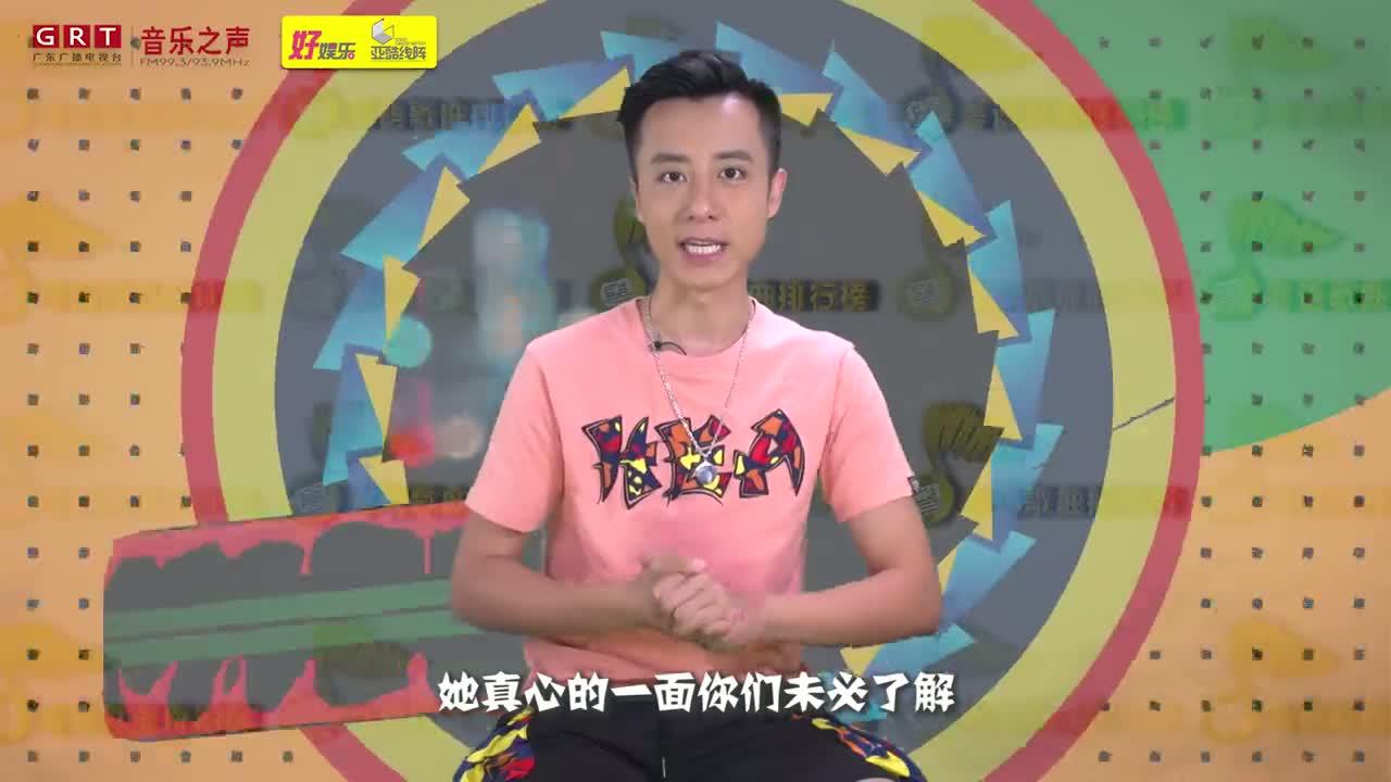 粤语歌曲排行榜2019年第29期