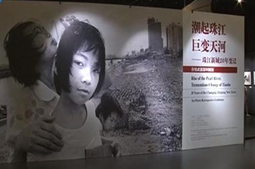 今日最怀旧:广州图书馆 百幅照片感受城市巨变