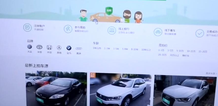 [HD][2019-08-20]社会纵横:瓜子网公开卖问题车(二)
