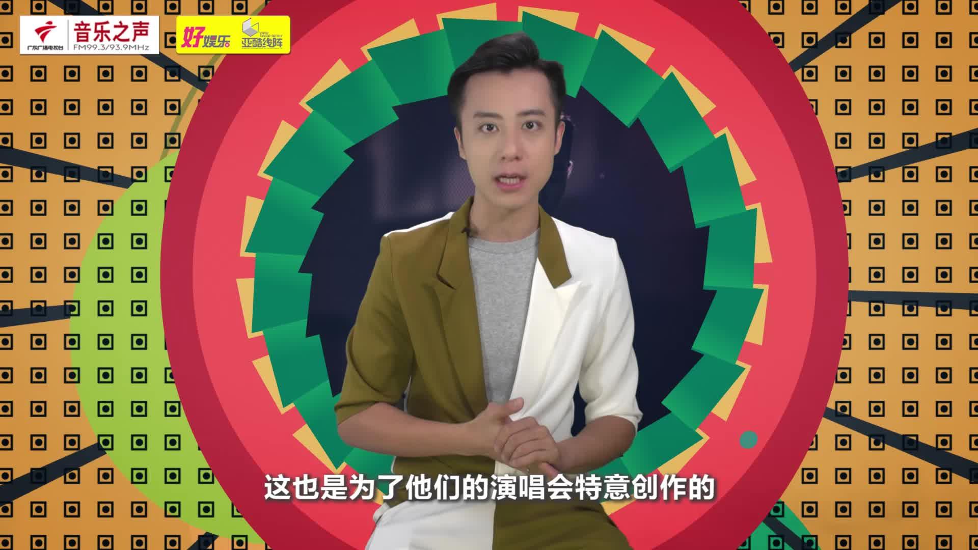 粵語歌曲排行榜2019年第31期