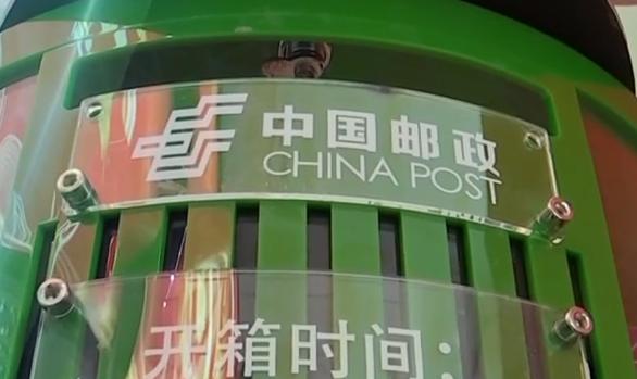 国家邮政局:取消邮政编码与事实不符