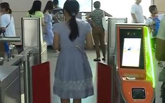 广州:刷脸科技进入地铁 街坊担心隐私泄露