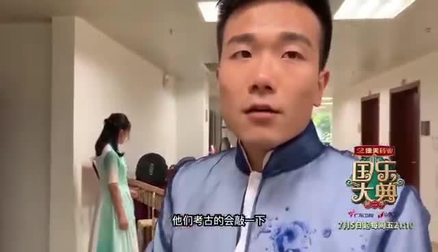 國樂大典-瓷片琴演奏《愛我中華》