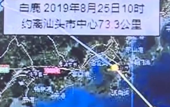 """[2019-08-25]DV现场:第11号台风""""白鹿""""今日早晨在福建东山再次登陆"""