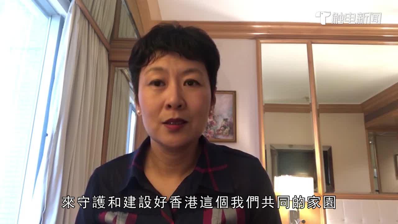 陳曉前,廣東廣播電視臺記者!有話對香港同行說