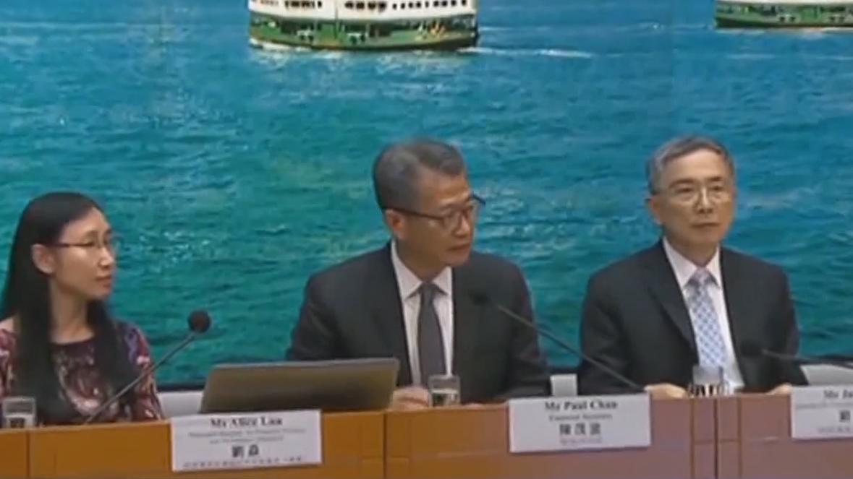 香港特区政府公布191亿支持企业发展及减轻市民负担措施