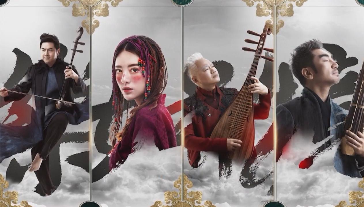 [HD][2019-08-23]国乐大典:第二季