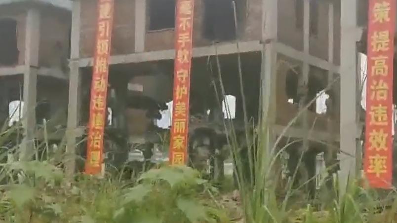 广州花都:违规扩建近一倍面积 15栋违建别墅被清拆