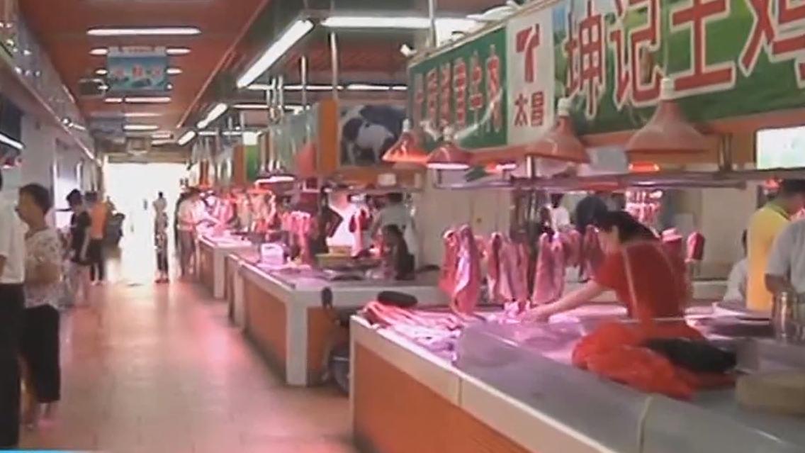 """猪肉价格持续上涨:广东出台保供应""""十条""""措施"""
