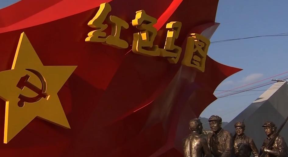 梅州豐順:新時代文明實踐推動紅色土地綠色崛起