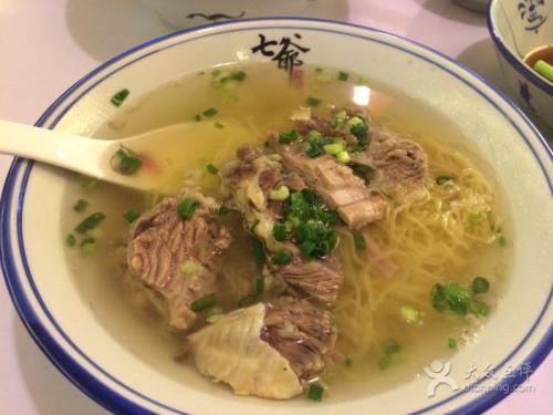 [2019-08-18]我爱返寻味:七爷清汤腩