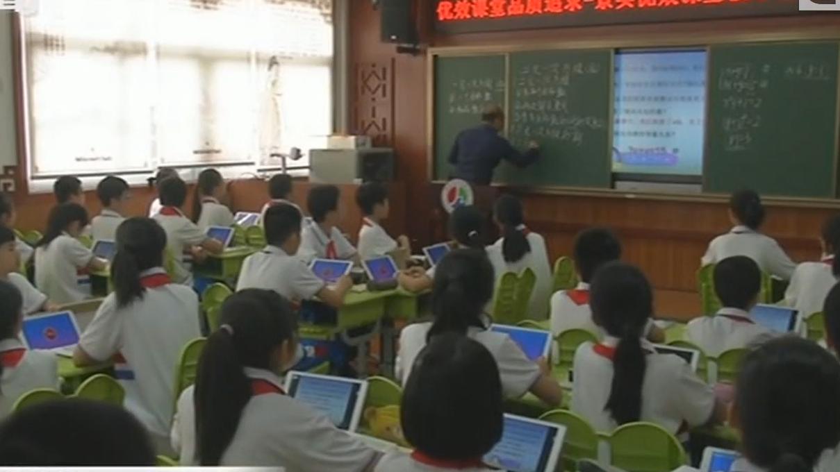 广东中小学减负方案征求意见:高中生每天作业量不超2小时