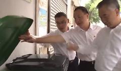 李希马兴瑞到广州调研垃圾分类工作 扎实推进垃圾分类 加快建设美丽广东